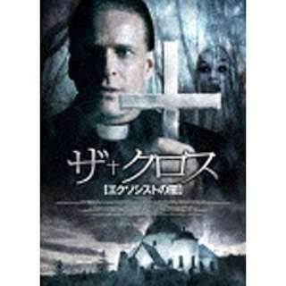 ザ・クロス エクソシストの闇 【DVD】