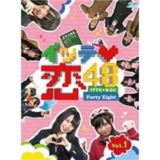 イッテ恋48 VOL.1 初回限定版 【ブルーレイ ソフト】