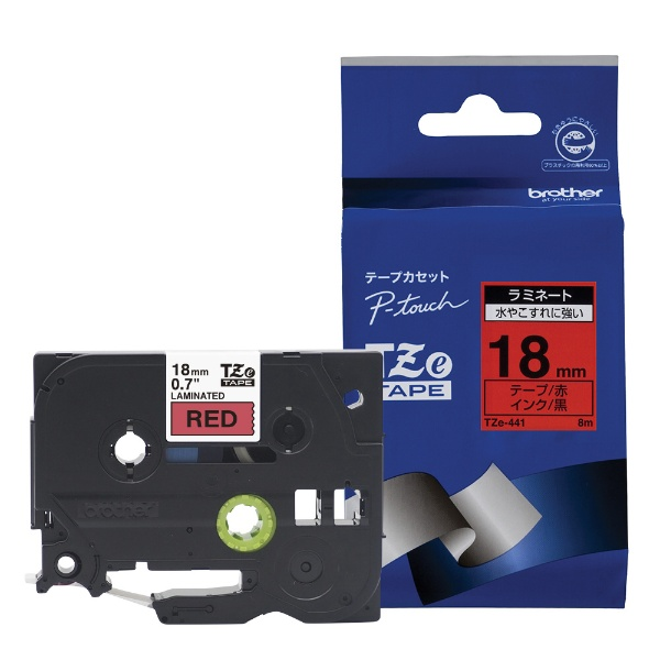 ピータッチ(P-touch) ラミネートテープ (赤テープ/黒文字/18mm幅) TZe-441