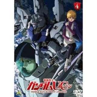 機動戦士ガンダムUC 4 【DVD】