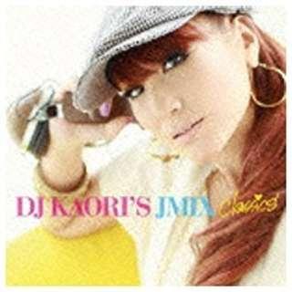 (V.A.)/DJ KAORI'S JMIX Classics 【音楽CD】