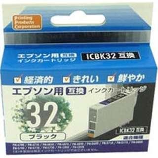 PP-EIC32BK 互換プリンターインク ブラック