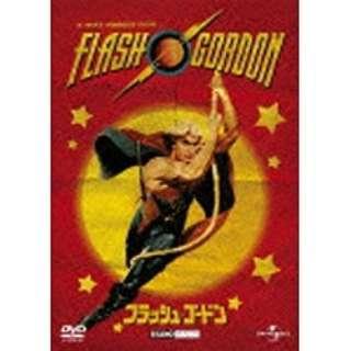 フラッシュ・ゴードン 初回限定生産 【DVD】