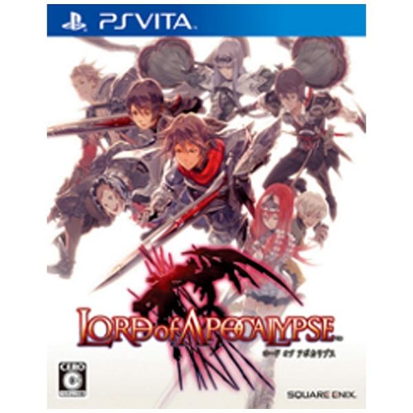 LORD of APOCALYPSE(ロード オブ アポカリプス) [PS Vita]