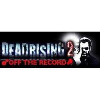 〔Win版〕 デッドライジング 2 オフ ザ レコード