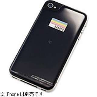 ビックカメラ com SoftBank iphone 4s 4用 nanaco用電子