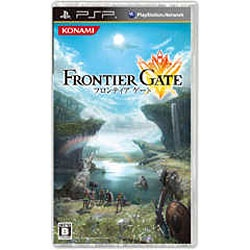 FRONTIERGATE(フロンティアゲート)