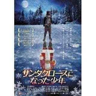 サンタクロースになった少年 【DVD】