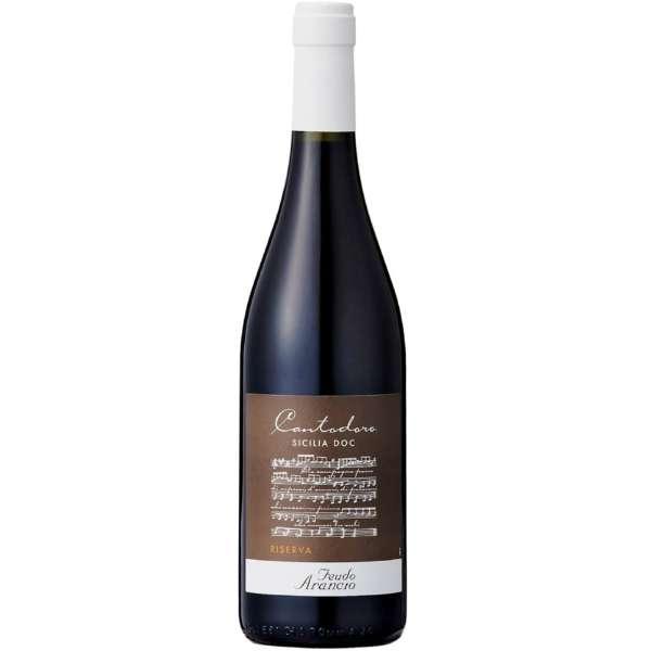 フェウド・アランチョ カントドーロ 750ml【赤ワイン】
