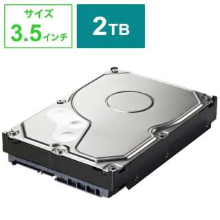 HD-ID2.0TS 内蔵HDD HD-IDSシリーズ [3.5インチ /2TB]
