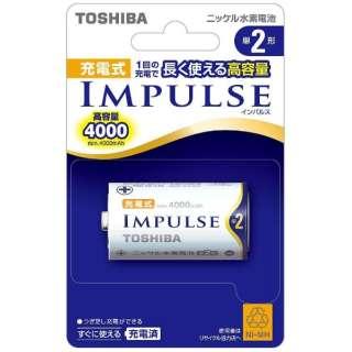 TNH-2A 単2形 充電池 IMPULSE(インパルス) [1本]