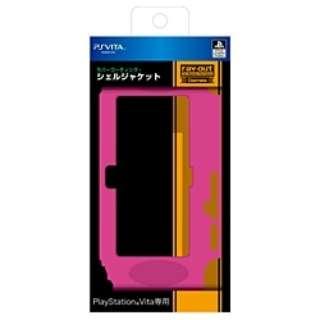 ラバーコーティング・シェルジャケット マットピンク【PSV(PCH-1000)】
