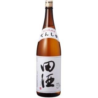 [プレミアム商品] 田酒 特別純米 1800ml【日本酒・清酒】