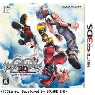 キングダム ハーツ 3D [ドリーム ドロップ ディスタンス]【3DSゲームソフト】