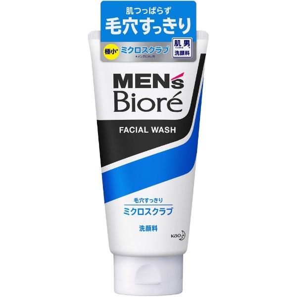 メンズビオレ ミクロスクラブ洗顔 130g