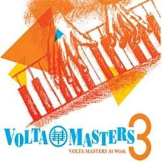VOLTA MASTERS/At Work 3 【CD】
