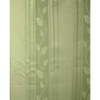 2枚組 ドレープカーテン マイリーフ(100×200cm/グリーン)