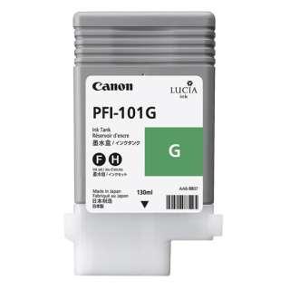 PFI101G 純正プリンターインク imagePROGRAF グリーン