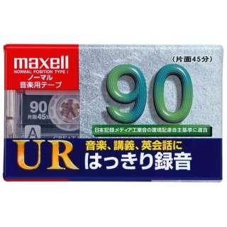 UR-90L カセットテープ [1本 /90分 /ノーマルポジション]