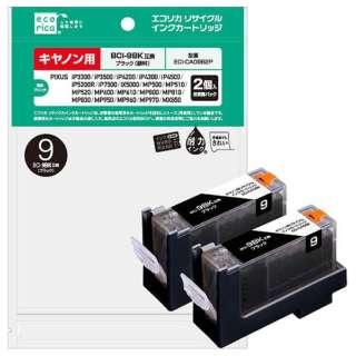 ECI-CA09B2P 互換プリンターインク エコリカ ブラック