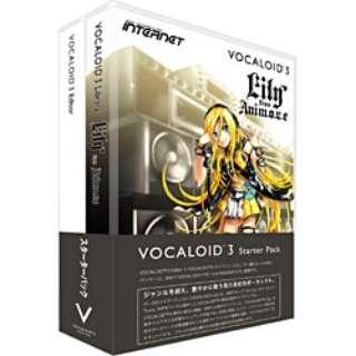 〔Win版〕 VOCALOID 3 スターターパック Lily
