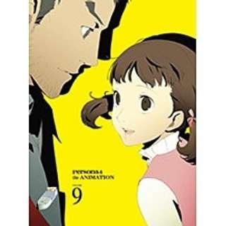 ペルソナ4 9 完全生産限定版 【DVD】