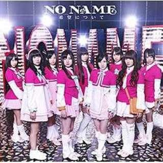 NO NAME/希望について type-A 初回限定盤 DVD付【CD】