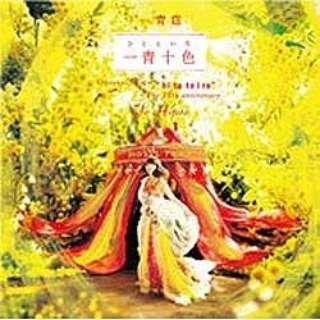 一青窈/一青十色 初回生産限定盤 【CD】