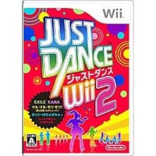 JUST DANCE Wii2【Wii】
