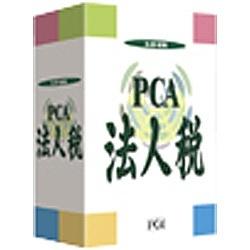 PCA法人税 システムB 平成24年度版