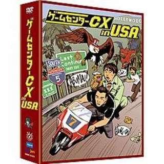 ゲームセンターCX in U.S.A. 【DVD】