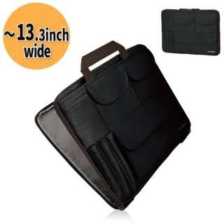 インナーバッグ[Ultrabook用]多機能収納(13.3インチワイド・ブラック) BM-IBUB01BK