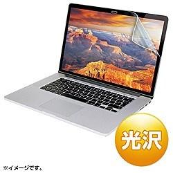 サンワサプライ 15インチMacBook Pro Retina Displayモデル用液晶保護光沢フィルム LD-MBR15KF 1個