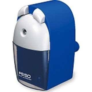 手動えんぴつけずり PS50-B(ブルー)