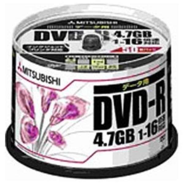 DHR47JPP50 データ用DVD-R ホワイト [50枚 /4.7GB /インクジェットプリンター対応]