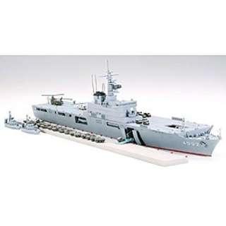 1/700 ウォーターラインシリーズ 海上自衛隊輸送艦 LST-4002 しもきた(艦載車付き)