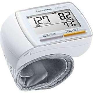 EW-BW13-W 血圧計 ホワイト [手首式]
