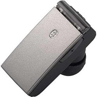 スマートフォン対応[Bluetooth4.0] 片耳ヘッドセット USB充電ケーブル付 (ブロンズ) BSHSBE23BZ