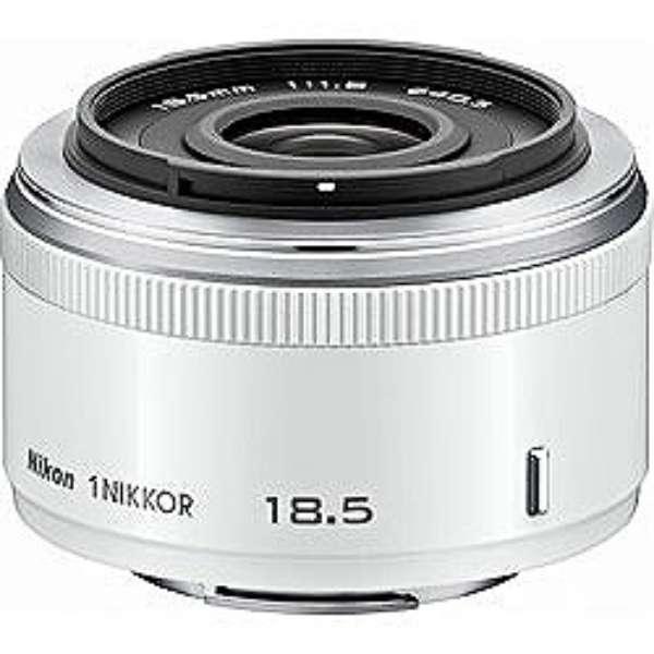 カメラレンズ 1 NIKKOR 18.5mm f/1.8 NIKKOR(ニッコール) ホワイト [ニコン 1 /単焦点レンズ]