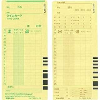Time P@CK Professional専用タイムカード Pro P@CKカードC(25日/10日締め用)(100枚入)