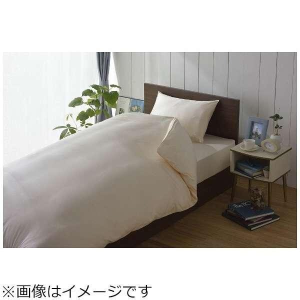 【ワンタッチシーツ】80サテン シングルサイズ(綿100%/105×215cm/ピンク)