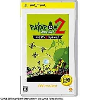 パタポン2 ドンチャカ♪ PSP the Best(再廉価版)【PSPゲームソフト】