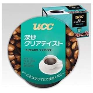 K-Cup パック 「UCC深炒クリアーテイスト」(12杯分) SC8024