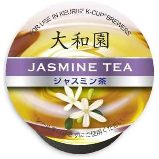 K-Cup パック 「大和園 ジャスミン茶」(12杯分) SC8042