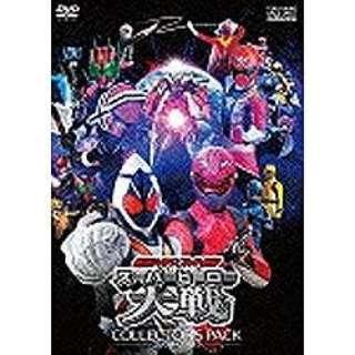 仮面ライダー×スーパー戦隊 スーパーヒーロー大戦 コレクターズパック 【DVD】
