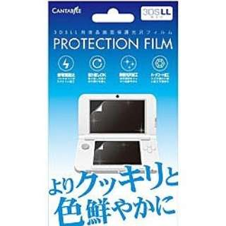 3DS LL用 液晶保護 光沢フィルム【3DS LL】