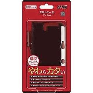 TPUケースクリアブラック【3DSLL】