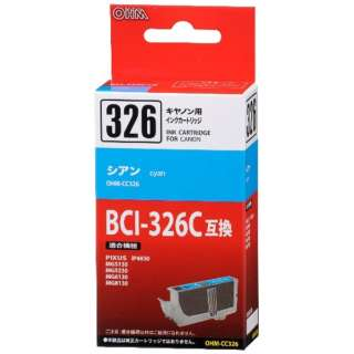 OHM-CC326 互換プリンターインク シアン