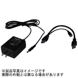 バスパワーUSB機器用 ACアダプター   USB-ACADP5