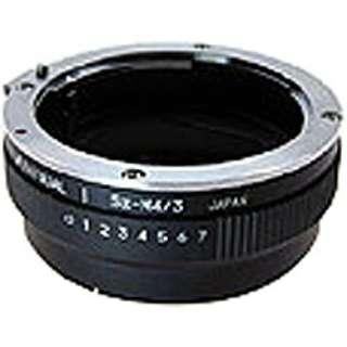 ソニーα-マイクロフォーサーズマウントアダプター SA-M4/3 【ボディ側:マイクロフォーサーズ/レンズ側:アルファ】